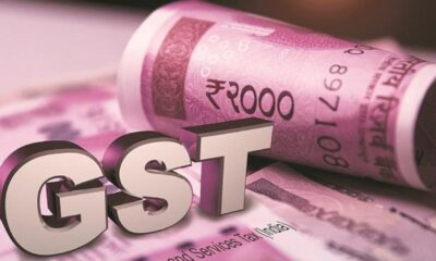 How to register (Required Documents and Process) for GST Online in India